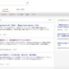 bingのニュース検索の標準的な機能について