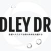 """11/9 週刊メドレー 〜""""MEDLEY DRIVE""""プロジェクト、始動!"""
