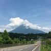 「美しい道」シーニックバイウェイ北海道