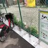 千代田区コミュニティサイクル「ちよくる」vs ハワイbiki