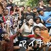 ノーベル平和賞のICAN、調子に乗ってさっそく日本を非難する。