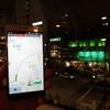 春商戦で増強? 格安SIMの速度測定ランキング【18年2月】【日経トレンディネット】