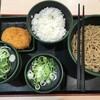 朝食セット・納豆に、クーポン券を使って、コロッケを追加する。 (@ ゆで太郎 in 豊島区, 東京都)