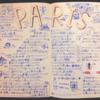 【パリ】ひとり本屋探訪〜普通に観光編