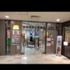 大阪天王寺の郵便局ってどこ?(*_*)