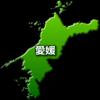愛媛県のデータ~すしとラーメンはあまり食べない?!  高校野球が強い〜