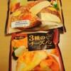 第一パンさんの3種のチーズパン/香ばしチーズパン