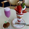気ままにcafeさんぽ2 *観音崎京急ホテル ティー&カクテルラウンジ(神奈川 観音崎)*