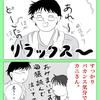 胆のう切除手術前日【ノンフィクション】カニの胆石日記 手術編③