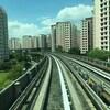 シンガポールの新交通システム乗車 / カトン地区=シンガポールの古い町並み ~ 日本航空JGCシンガポール修行その8