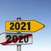 2020年をざっと振り返るだけのブログ!