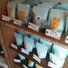 紅茶の「新しい価値観」、ティーストアーの真実
