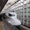 【新幹線】乗る前日でも安く乗る方法