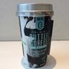 ファミマのバターコーヒーを朝食と置き換えずに5日間飲んだら1.3キロ痩せた