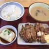 名古木の「神奈川名古木食堂」で山賊焼きと揚げ出し豆腐