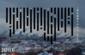 【更新あり】日テレ×Hulu共同制作『君と世界が終わる日に』第6話うすらネタバレ感想
