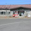 道北をいっぱい巡った ― 永山駅 ―