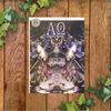 【宇宙からの侵略者】〝ΑΩ(アルファ・オメガ)―超空想科学怪奇譚〟小林 泰三―――人間もどきが溢れる世界に