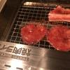 進化系焼肉