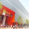 新生御園座に行ってきました ~ざっくり歌舞伎の世界