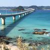 【角島大橋】道の駅ほうほくで海鮮丼ランチ/山口津和野旅行