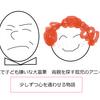 【感想】映画『アニー』1982年版&2014年版のレビューと解せぬ点(ネタばれあり)