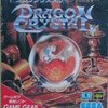 ドラゴンクリスタル ツラニの迷宮