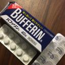 調剤薬局で働く薬剤師のブログ