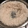 普段のお米がとびきり美味しくなる土井善晴先生の「洗い米」で炊いてみた