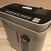 紙や書類の断捨離に効果抜群!超細かく切れる電動シュレッダーP3GM-Wの少し残念な4つのこと