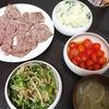ステーキ、プチトマトのポン酢漬け、ポテトサラダ、味噌汁