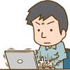 【ブログ更新】書き方の技術をライティングで磨くことにしました2
