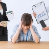 職場で理不尽にひどいこと言われるくらいなら我慢しないで転職することをオススメしたい