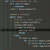 emacsパッケージの紹介