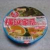 【カップ麺レビュー】 日清「麺ニッポン 横浜家系ラーメン」を食べてみた!