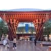 Gotoトラベルで金沢旅行②