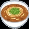 絶品リメイクレシピ~カレー・シチュー・カボチャの煮物