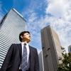 税理士事務所への転職に有利な業種