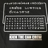 KICK THE CAN CREW復活祭