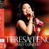 テレサ・テン1977年ファースト・コンサート オリジナル・マスターテープから初SACD化