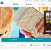 【いまさら!?】マレーシア航空ビジネスクラスセール【もうすぐ終了!】