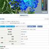 【地震情報】17日15時27分頃に群馬県南部を震源とするM4.7の地震が発生!最近中央構造線沿いで地震が頻発している!!