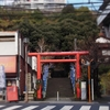 【新年交流会】初詣に行ってきました!|横浜駅徒歩4分・精神障がい専門の就労移行支援