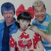 【動画】ポケビ(ポケットビスケッツ)が24時間テレビ(8月25日)に出演!