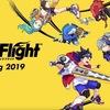 【Kick-Flight】#コンパス勢から見たキックフライトの魅力と期待すること