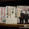 【中国情報】外交部、日本のアパホテルは客室に右翼書籍を置いていることについて