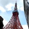 hatenaより『本日の東京タワー』です🌞🗼