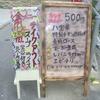 [20/04/19]「三國」(名護店)で「エビチリ」 500円 #LocalGuide