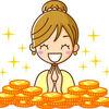 TariTali!(タリタリ)9ドル キャッシュバック XM リベート引き上げ 海外FX