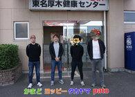 【神奈川から】東海道の最高なサウナ6カ所を巡る1泊2日弾丸ツアーで、初心者をサウナに目覚めさせてきた【兵庫まで】